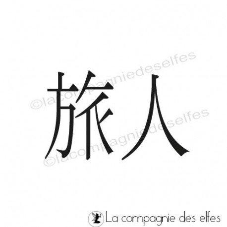 yume | tampon japon | tampon signe japonais