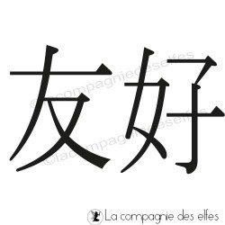 yûkô - amitié - japon - tampon nm