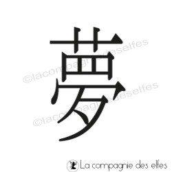 tabibito voyageur - japon - tampon nm