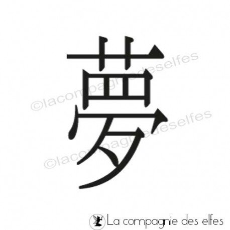 Carte japonisante 3/3 programmé 29/10 Tabibito-voyageur-japon-tampon-nm