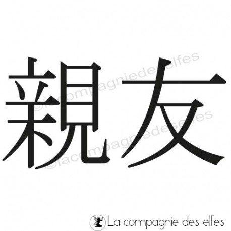 Achat tampon japon | achat timbre japon